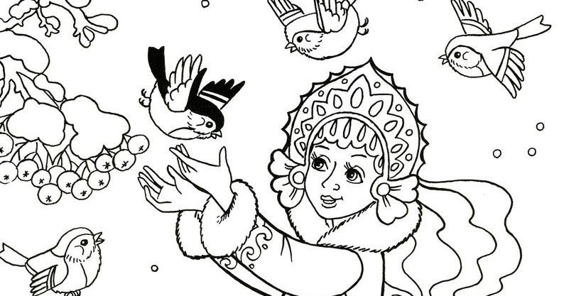 Раскраска по теме зима для детей