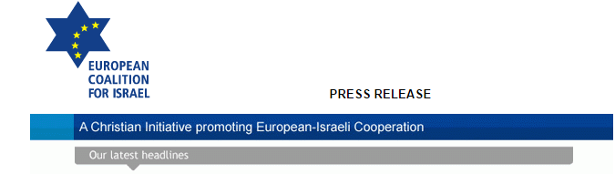 ECI(European coalition for Israel)Latest Headline
