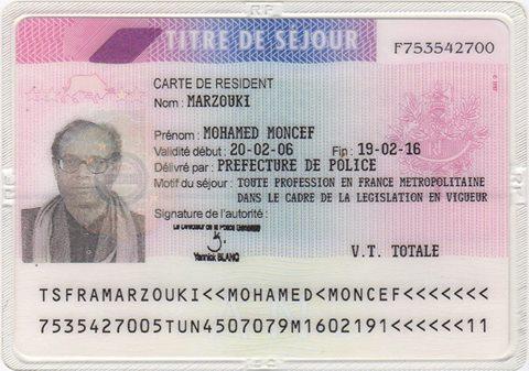 منصف المرزوقي يكذب  صافي سعيد  لا أحمل الجنسية الفرنسية
