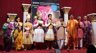 Sangeet soubhadra marathi play