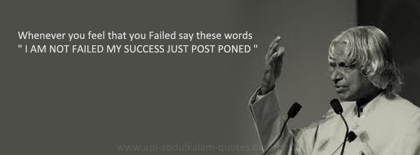 speeches on success in tamil