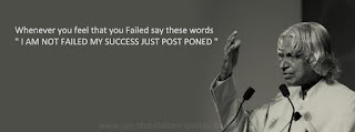 Success Quotes by Abdul Kalam
