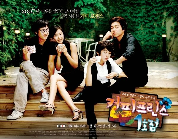 Download K Drama : Coffee Prince 1 17 Episode (Subtitle Indonesia) coffee prince2