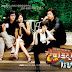 Download K-Drama : Coffee Prince 1-17 Episode (Subtitle Indonesia)