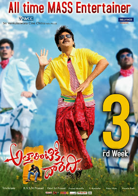 attarintiki-daredi-third-week-collections