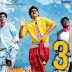 Atharintiki Daredi Third Week Collections