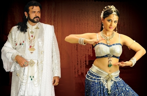 Watch Nagavalli (2010) Telugu Movie Online