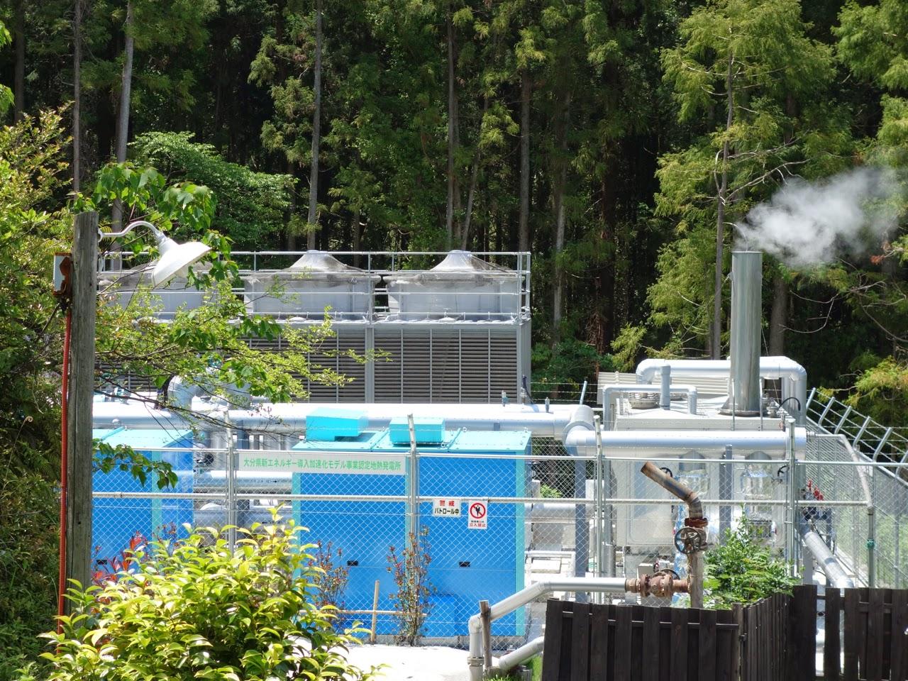小型地熱・温泉発電の可能性(11):五湯苑から大分ベンチャーキャピタルへ