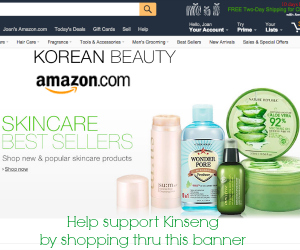 Kbeauty on Amazon