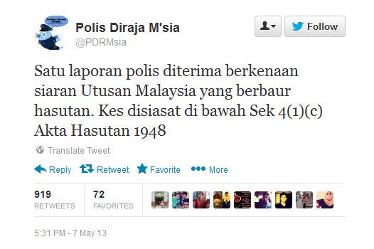 Satu laporan polis diterima berkenaan siaran Utusan Malaysia yang berbaur hasutan. Kes disiasat di bawah Sek 4(1)(c) Akta Hasutan 1948 - Polis Diraja M'sia