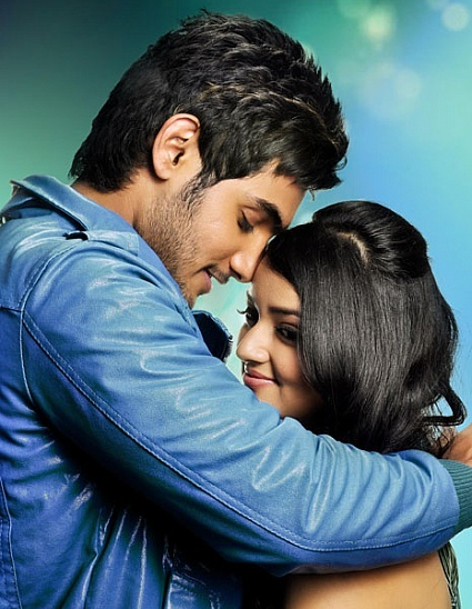 image of Prema Kaavali Aadhi New Film Lovely Movie Stills (Rocking): First Look   pictureswallpapers photo