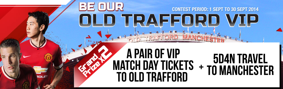 Tiket Percuma Ke Old Trafford Manchester United