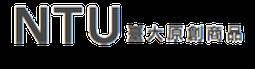 NTU PRESS 原創