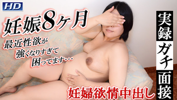 UNCENSORED Gachinco gachi889 弥生 -実録ガチ面接73-, AV uncensored