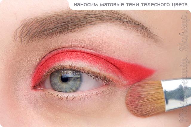 60s makeup tutorial