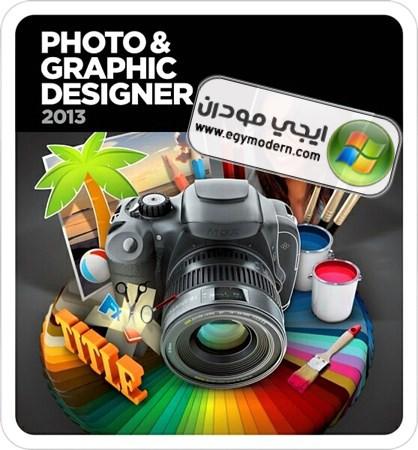 تحميل برنامج Xara Photo & Graphic Designer 9 مجانا لتصميم وتعديل الصور
