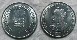 Picture Of Maharana Pratap On Indian 1 Rupee Coin