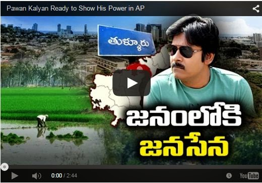 Pawan Kalyan Ready to Show His Power