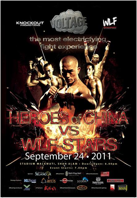 Voltage Super Selangor Series 2011