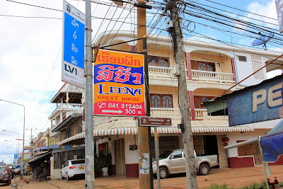 Leena guesthouse Hostel in Savannakhet