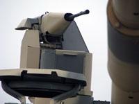 дистанционно управляемая установка с пулеметом  ПКТМ калибра 7,62-мм.