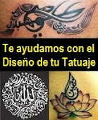 Diseños de Tatuajes Arabes