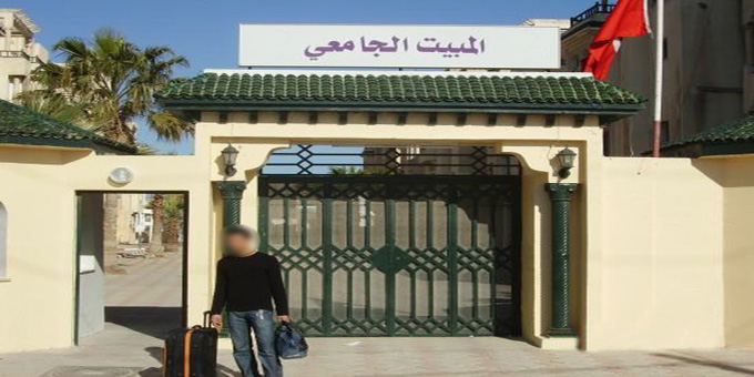 Foyers etatiques tunisie orientation universitaire tunisie for Iset zaghouan foyer