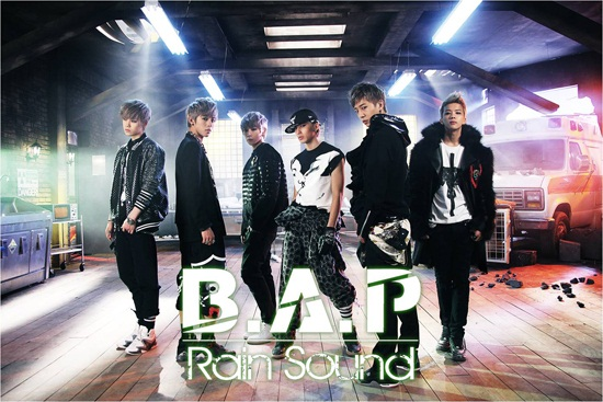 BAP Rain Sound lyrics