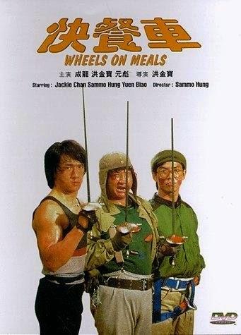 Quán Ăn Lưu Động - Wheels On Meals