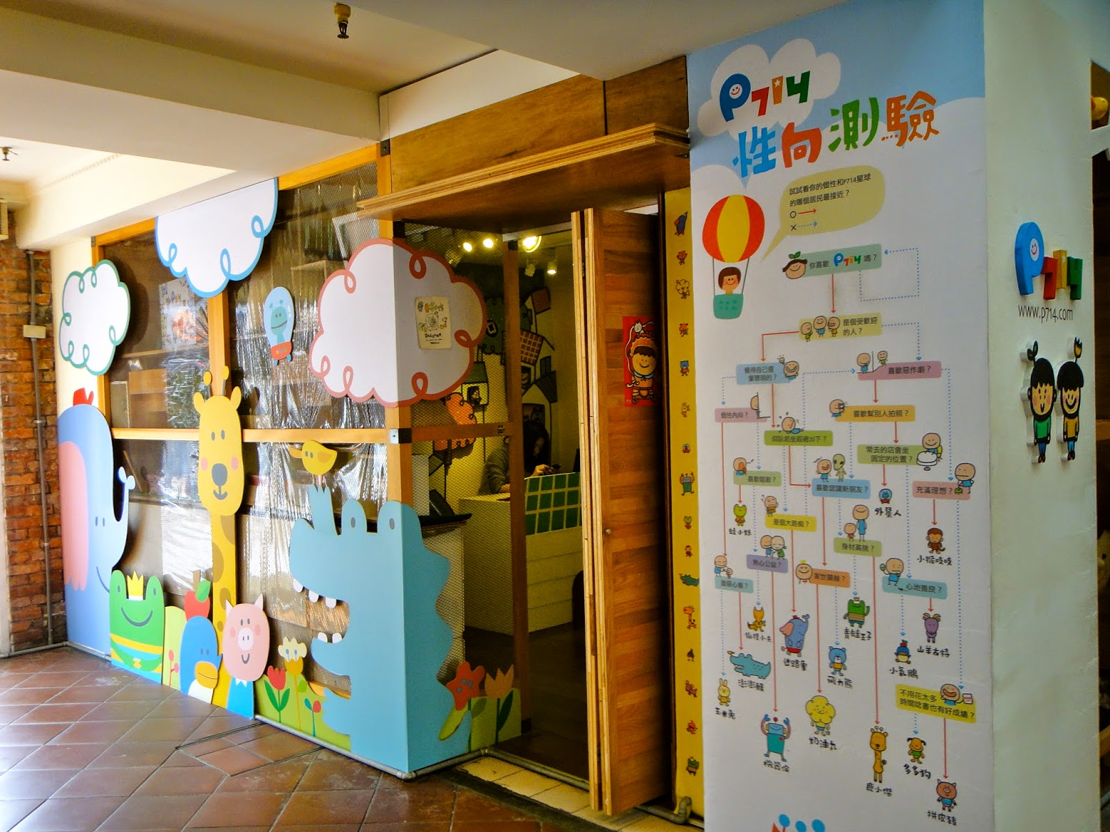 Cute store at Red House Ximending Taiwan