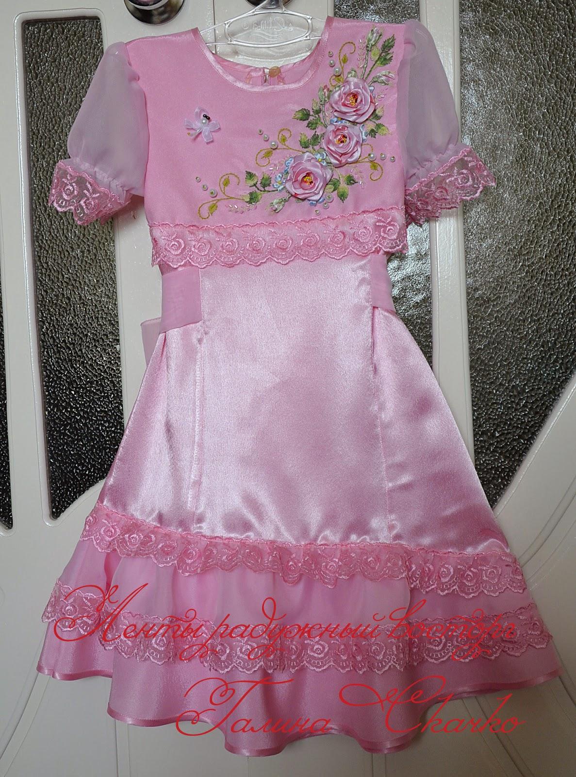 нарядное платье для девочки вышитое лентами