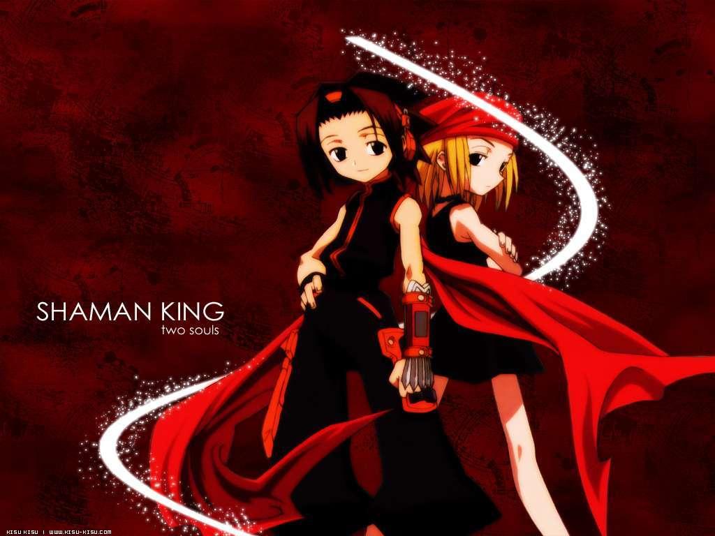 shamam king