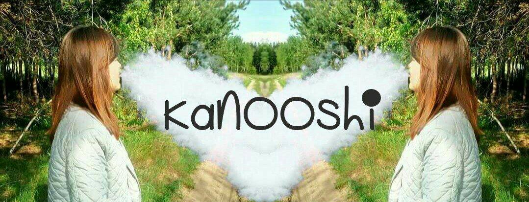 Kanooshi