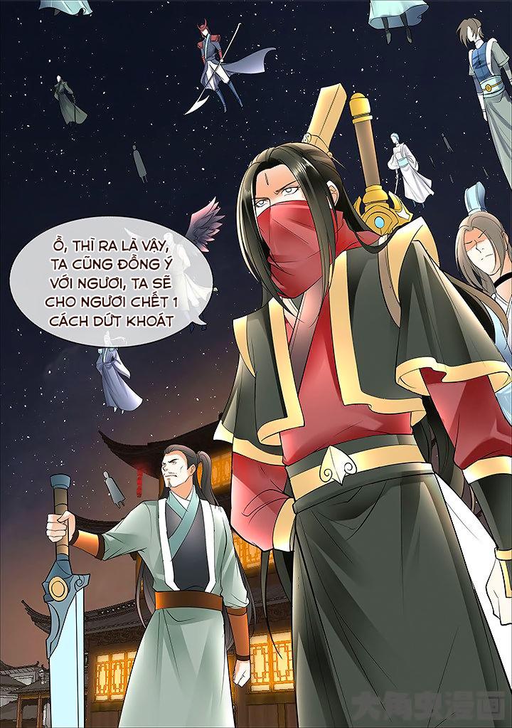Tinh Thần Biến Chap 421 - Trang 5