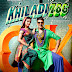 Honey Singh Lonely Song Lyrics, Mp3 Download from Khiladi 786