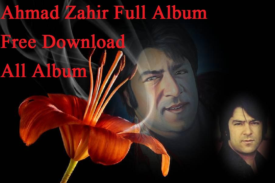 ahmad zaher full album download musicjdid com موزیک جدید