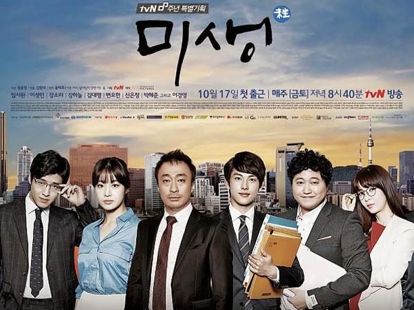 2014年韓劇 未生線上看