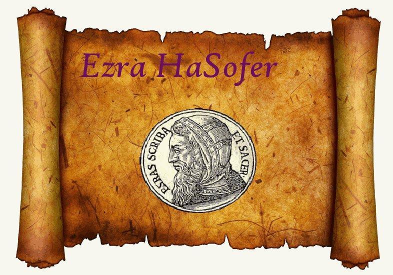 Ezra HaSofer