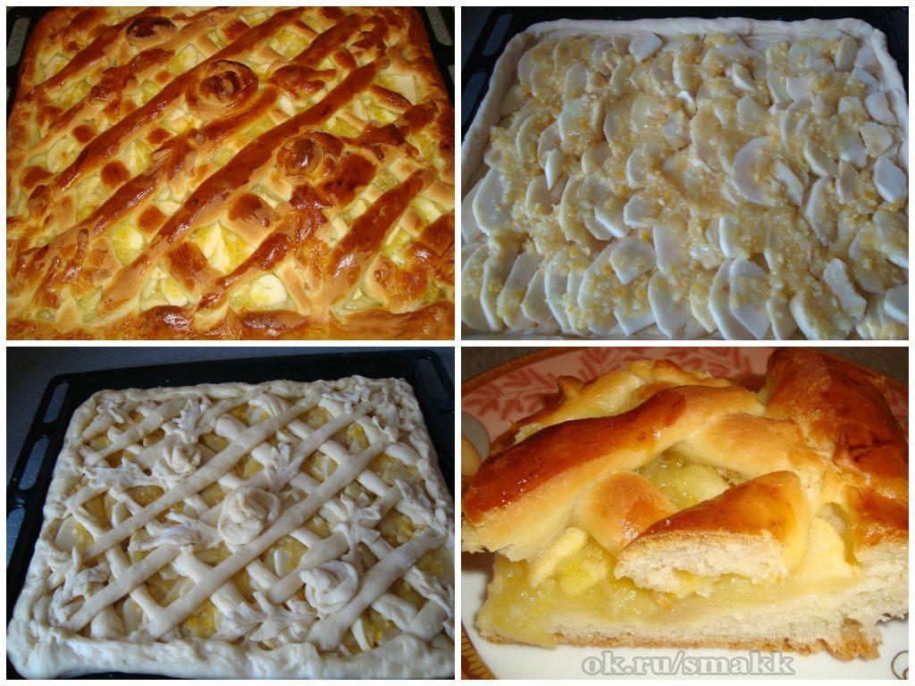 Дрожжевой открытый пирог с яблоками рецепт с фото пошагово в духовке