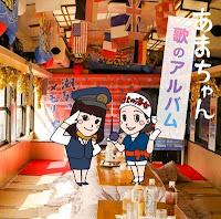 Chart Jepang Mingguan (4 September 2013) di Tokyo Hive