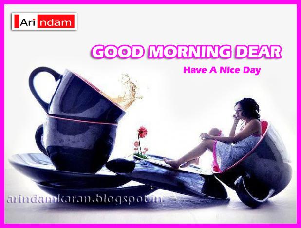 Good Morning Dear Images : Good morning dear karan bangla