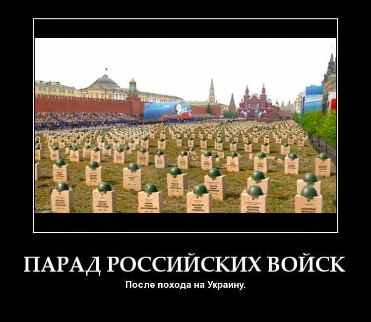 Бой под Авдеевкой не затихает. Российские наемники ввели в бой танки. Воины 72-й мехбригады не отступают ни на шаг, - журналист - Цензор.НЕТ 3119