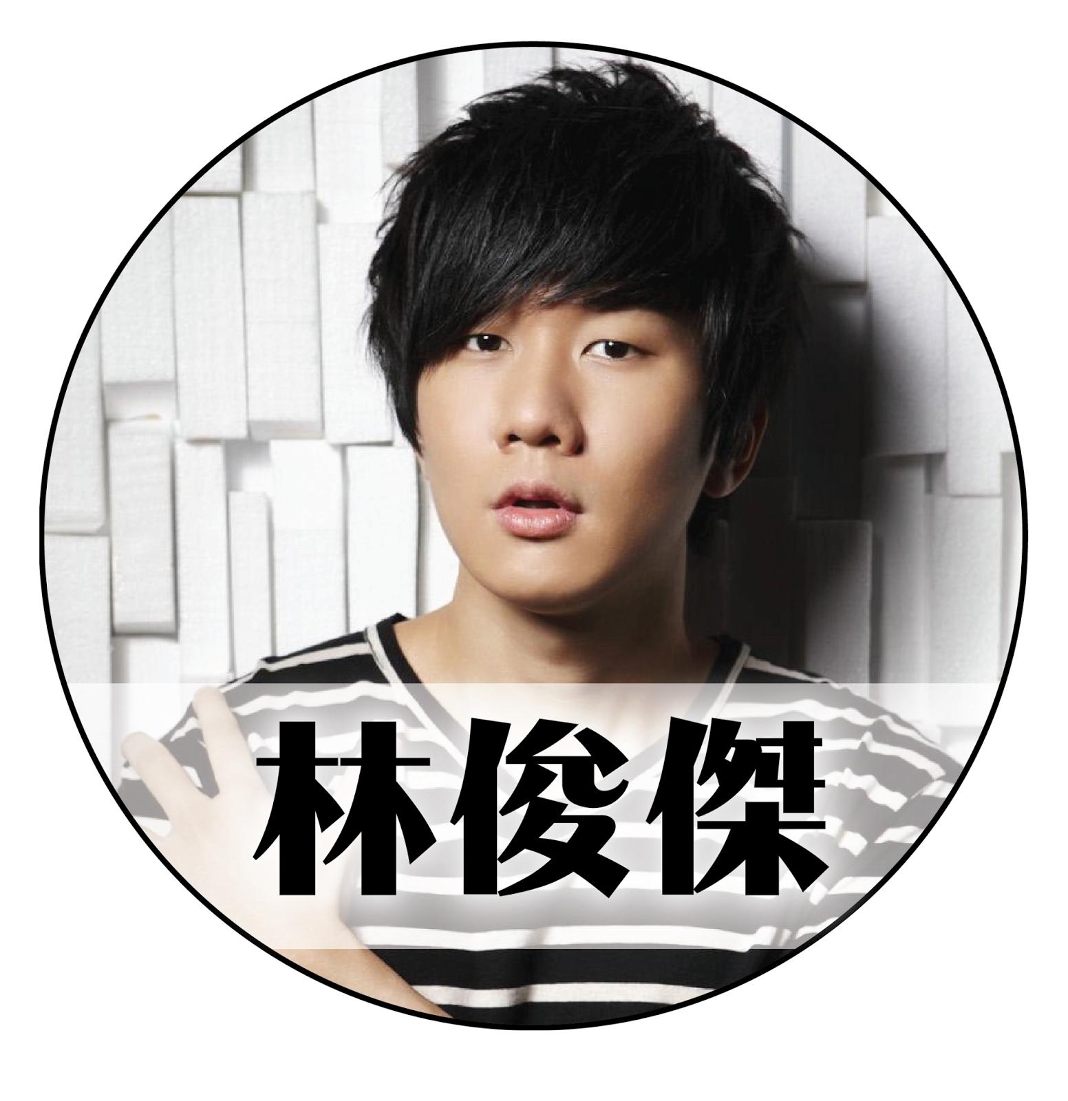 林俊傑 | [組圖+影片] 的最新詳盡資料** (必看!!) - www.go2tutor.com
