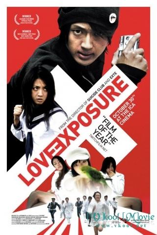 Cuộc Tình Tội Lỗi(Love Exposure)