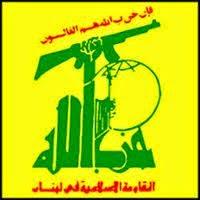 Hezbollahlogo.jpg