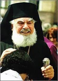 Mitropolitul Bartolomeu Anania - La Profesionalii