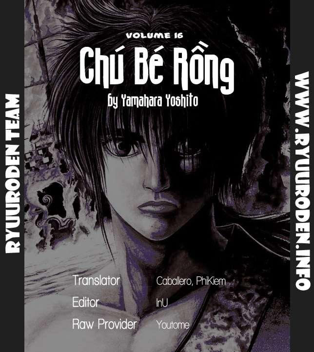 Chú bé rồng-Ryuuroden chap 199 Trang 15 - Mangak.info
