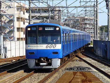 アクセス特急 羽田空港行き 600形606Fブルースカイトレイン