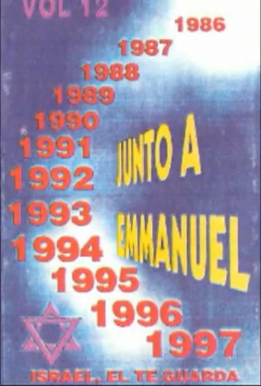 Grupo Musical Emmanuel-Vol 12-Israel,El Te Guarda-