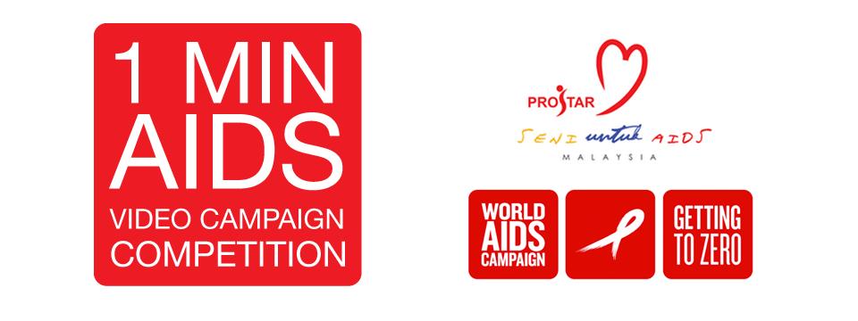 seni untuk AIDS
